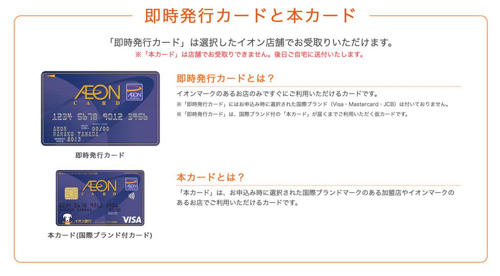 セキュリティ イオン コード カード
