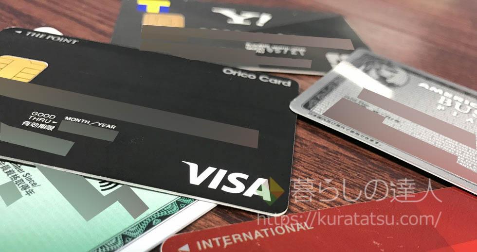 クレジットカードの審査に通らない・不安な人必見!審査方法や審査不要のカードなどノウハウまとめ | クレジットカード